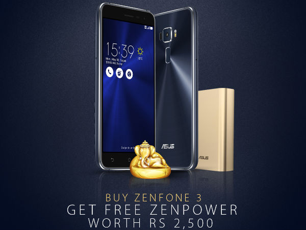 Get a Chance to Win a Free ASUS ZenPower on Buying ZenFone 3