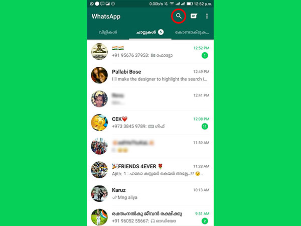 4 Easy Steps to Get Chat History of All Contacts in a Single Click