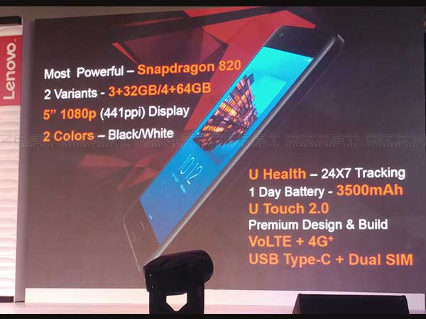 Lenovo Z2 Plus with Support for Reliance Jio SIM Launched