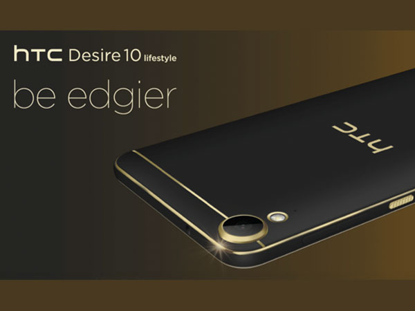 HTC Desire 10 Lifestyle Launched at Rs. 15,990:  6 things to know