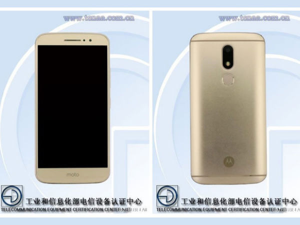 Moto M Spotted Online with Metal Body: All You Need to Know