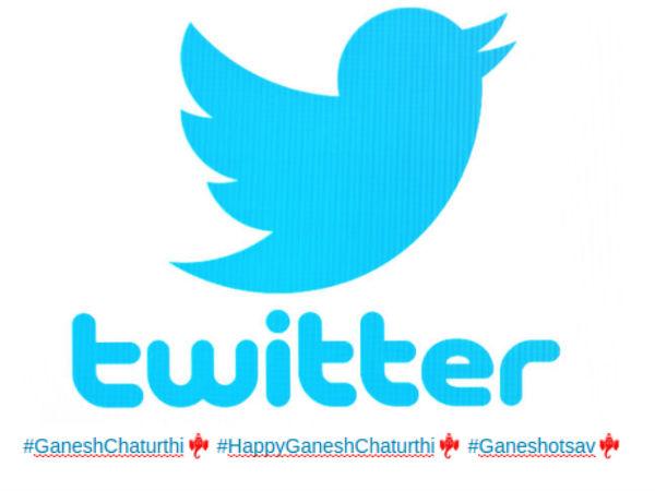 Ganesh festival special Twitter emoji trends globally