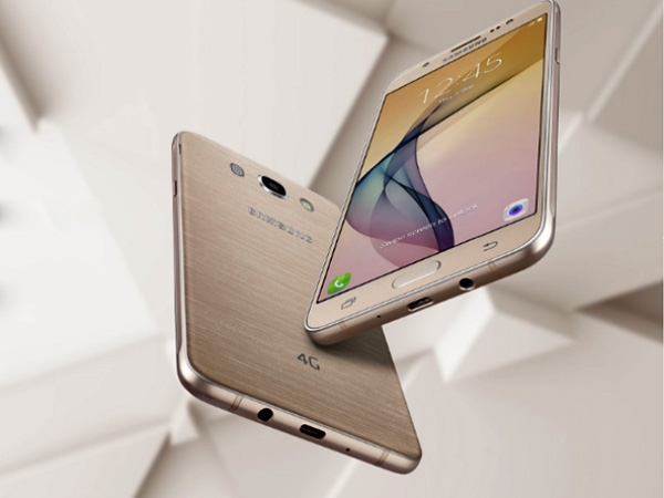 6% off on Samsung Galaxy On8 (Gold, 16 GB) (Get upto ₹13,000 off on exchange)