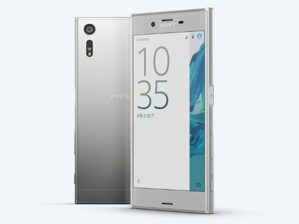 5% off on Sony Xperia XZ Dual (Mineral Black)