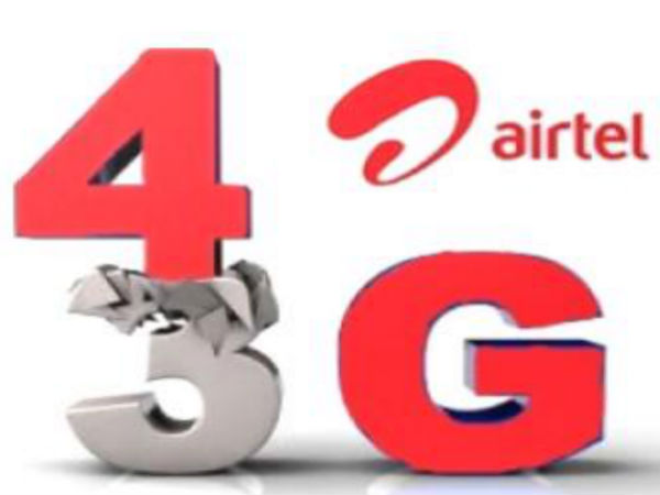 Old Airtel SIM will be disconnected