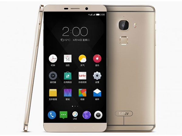LeEco Le 1s Eco (Gold) Available at Rs. 8,999