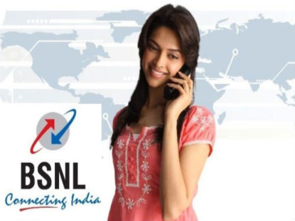 Reliance Jio Effect: BSNL Introduces 4 New Tariff Plans