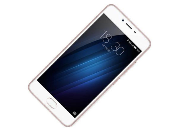 Meizu M3S with Octa-Core Processor Launched in India