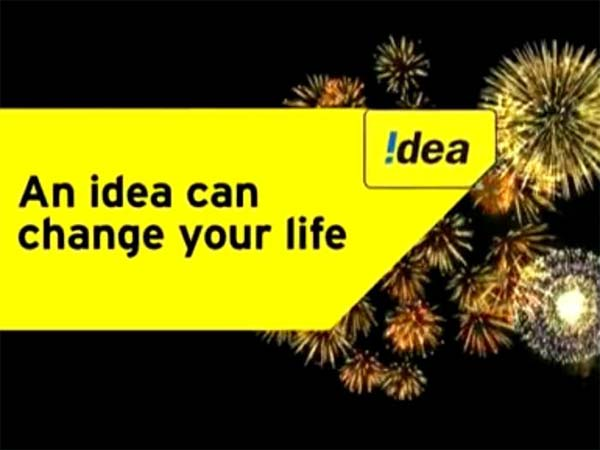 6 Easy Steps to Receive Rs. 50 Talktime for Just Rs. 5 on Idea