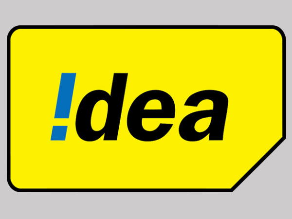 5 easy steps to Get Free 2GB 4G Data by Upgrading Your Idea Sim