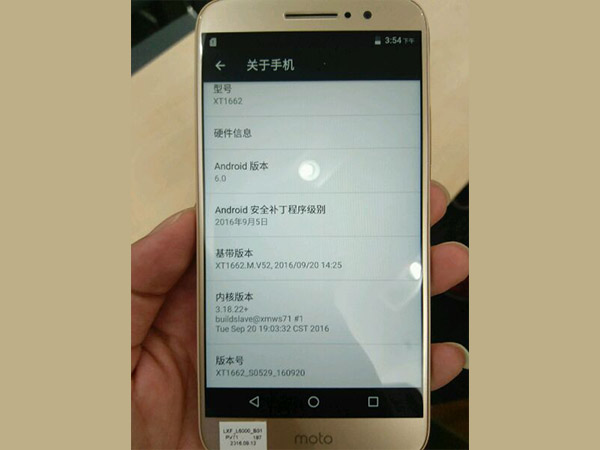 Moto M Leaked again: Live Images shows a new Metal Design