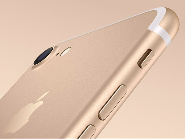 How to Use Hidden Home Button on Apple iPhone 7 and 7 Plus