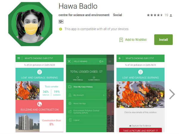 App to control air pollution launched