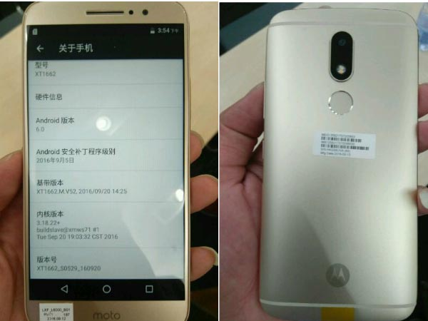 Moto M Leaked again: Live Images shows a new Metal Design, Android Marshmallow and more