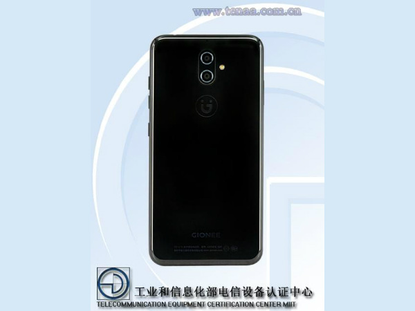 First Dual-Camera Gionne Phone