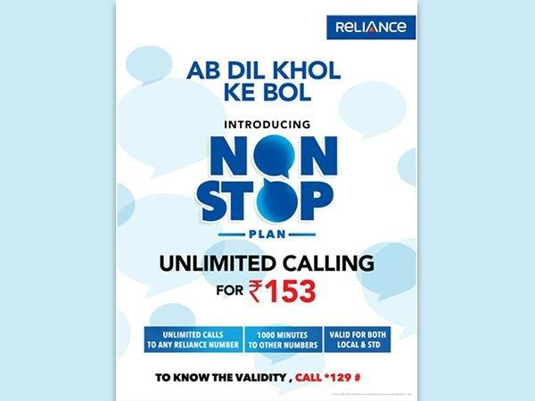 Telecom Operators Rolled Out Plans to Compete With Reliance Jio