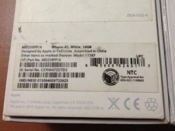 # IMEI Number