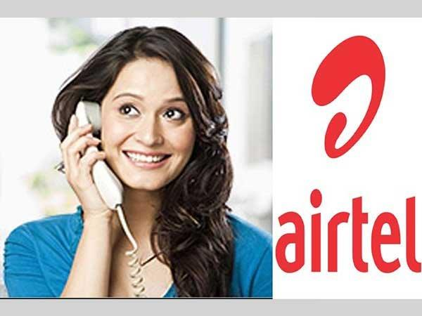 Airtel Promotional Offer: Get Free 2GB 4G Data