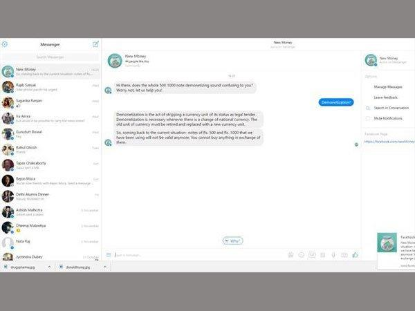 Exchange Your Old Notes With the Help of This Facebook Messenger Bot