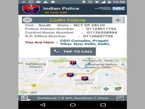 Spot The Nearest Police Station Just by Downloading The Modi App