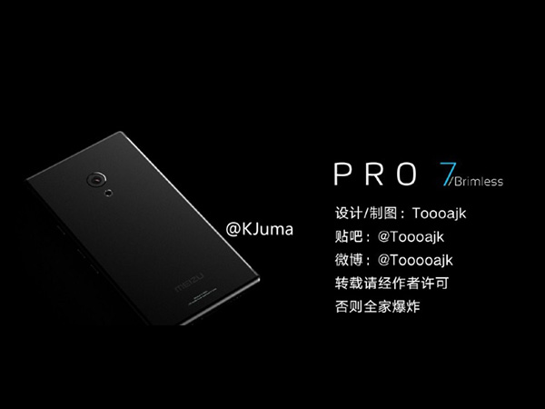 Meizu Pro 7 Might Feature Huawei's Kirin 960 Chipset