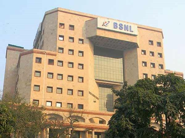 BSNL to Conduct a Mega Sale on Wednesday
