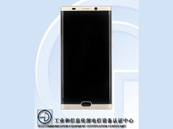 Mysterious Gionee M2017 With 7000mAh Battery Spotted Online