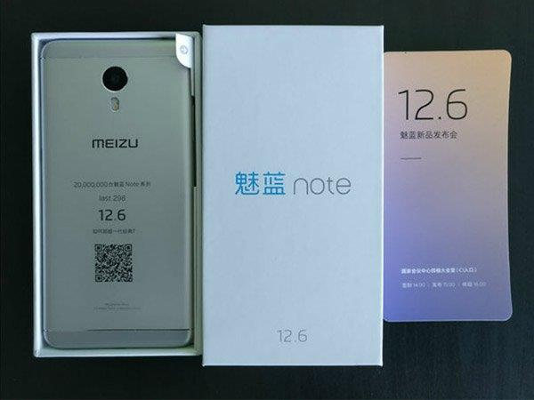 Meizu m5 Note to Launch on December 6: Can it Compete with Redmi 3s?