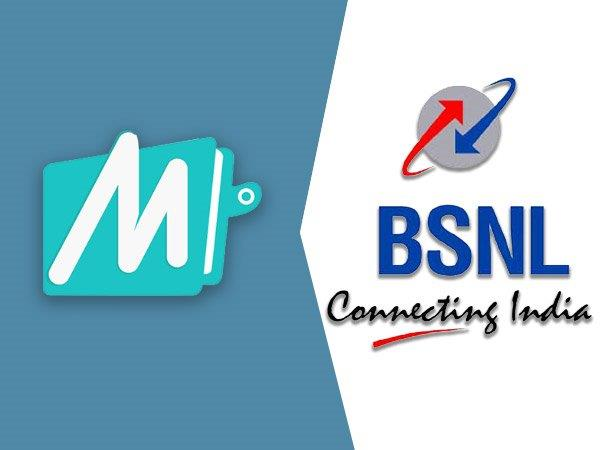 BSNL and MobiKwik Join Forces to Offer Cashless Bill Payments