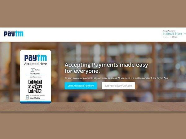 Paytm Now Lets You Use Credit or Debit Card to Pay Shopkeeper