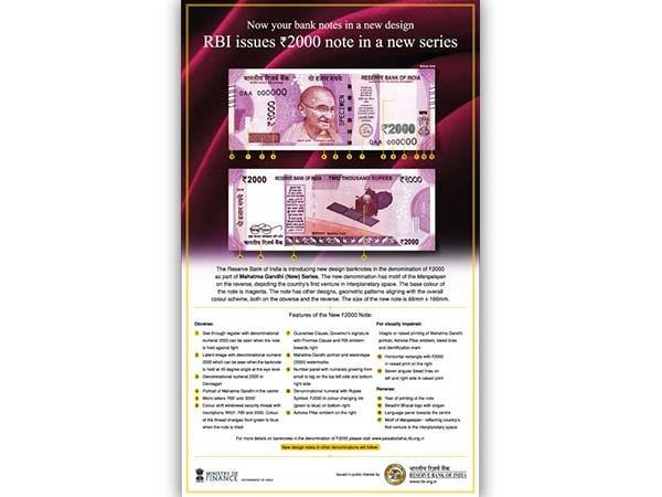 Rs 2,000 Note: Facts and Fictions Shared on WhatsApp
