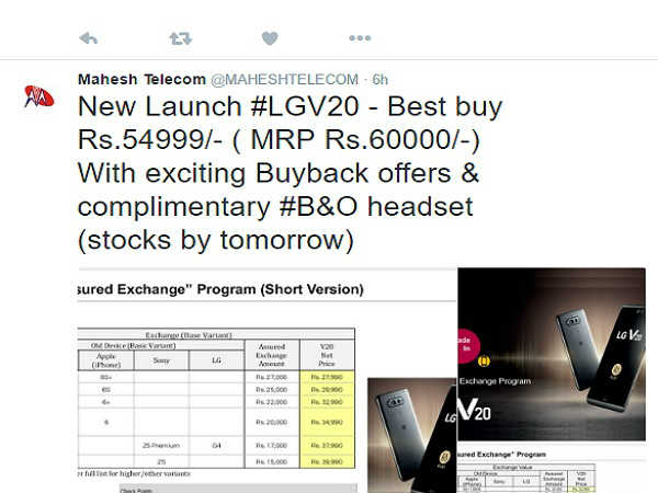LG V20 to be available in India by December 1