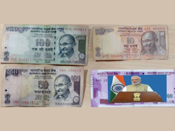 Listen to PM Modi's Speech on New Rs. 2,000, Rs. 500 Notes