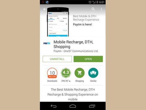 How to Transfer Paytm Cash to Bank Account at Just 1% Interest