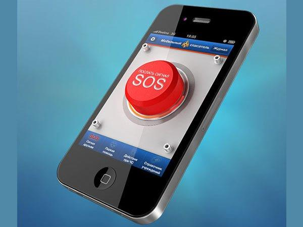 Apple Adds Panic Button Exclusively for Indian iPhone Users