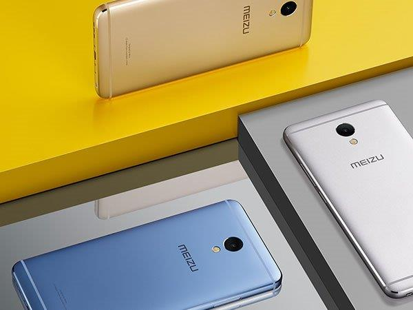 Meizu M5 Note is the Winner in Hardware Section