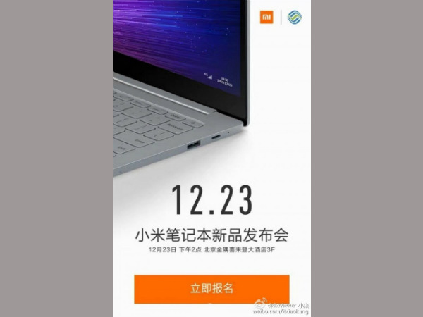 Next Generation Xiaomi Mi Notebook Air to Launch on December 23