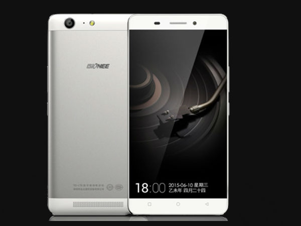 Gionee M2017 will feature a Massive 7,000 mAh battery