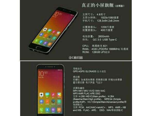 Xiaomi Mi S leaks suggest a compact Flagshsip smartphone