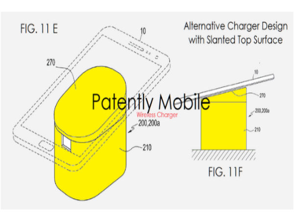 Samsung Vertical Wireless Charger (Patent No. 9,451,005)