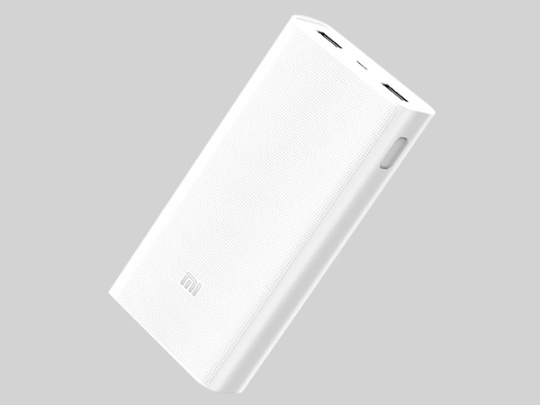 Xiaomi Launches New 20,000mAh Mi Power Bank with Quick Charge Support
