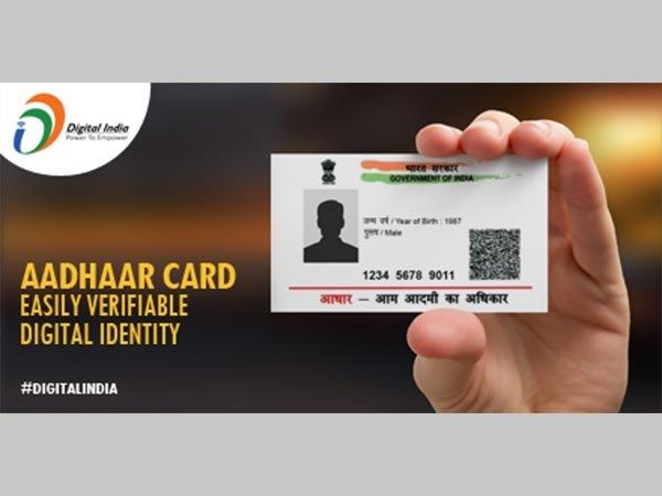 Aadhaar Enabled Digital Transaction Coming Soon