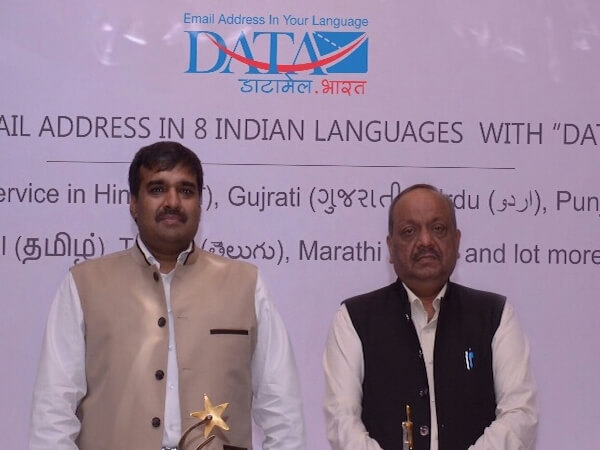 BSNL Ties up With DataMail to Offer Email Services in Indian Languages