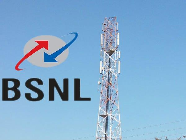 BSNL Offers Free E-mail Address Service in 8 Indian Languages
