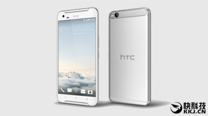 HTC X10 Mid-Range Smartphone Likely to be Unveiled Next Month