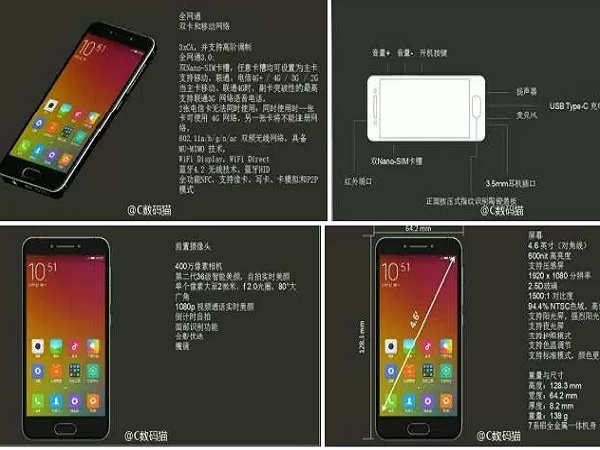 Xiaomi Mi S leaks suggest a compact Flagshsip smartphone