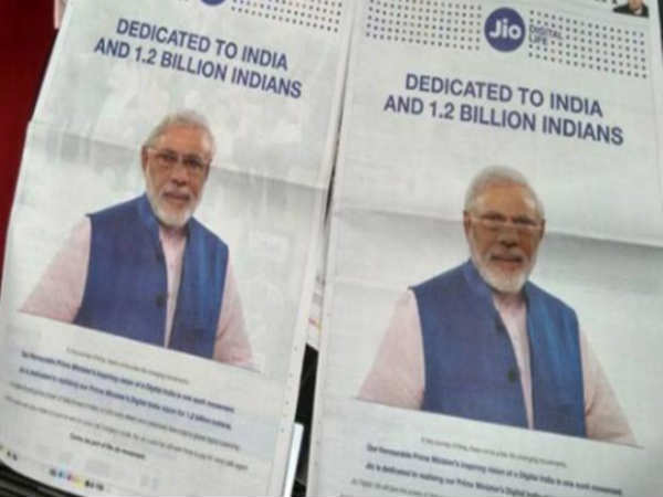 Reliance Jio Might Be Fined Just Rs. 500 For Using PM's Photo in Ads