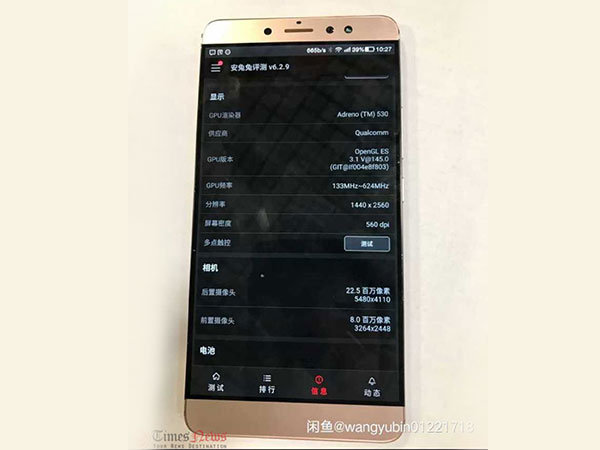 Purported Images of LeEco LEX920 Surfaced Online with 6.3-inch Display