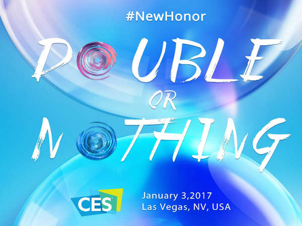 Huawei to Announce an 'Epic' Honor Phone at the CES 2017