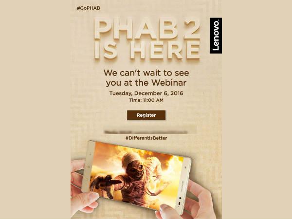Lenovo Phab 2 Arriving on December 6 in India